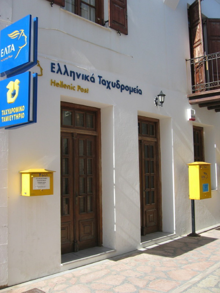 Post Office Spetses Island Greece