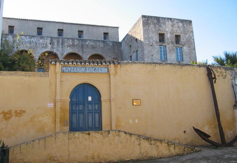Spetses Museum on Spetses Island