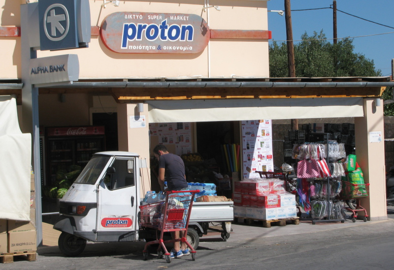 Supermarkets on Spetses Island